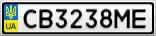 Номерной знак - CB3238ME