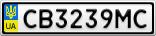 Номерной знак - CB3239MC