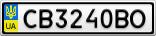 Номерной знак - CB3240BO