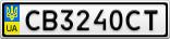 Номерной знак - CB3240CT