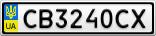 Номерной знак - CB3240CX