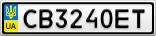 Номерной знак - CB3240ET