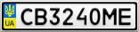 Номерной знак - CB3240ME
