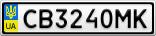 Номерной знак - CB3240MK