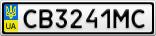 Номерной знак - CB3241MC