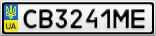 Номерной знак - CB3241ME