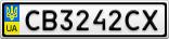 Номерной знак - CB3242CX