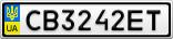 Номерной знак - CB3242ET