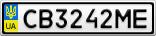 Номерной знак - CB3242ME