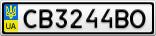 Номерной знак - CB3244BO