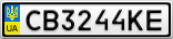 Номерной знак - CB3244KE