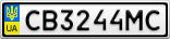 Номерной знак - CB3244MC