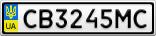 Номерной знак - CB3245MC
