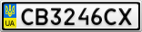 Номерной знак - CB3246CX
