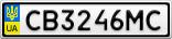 Номерной знак - CB3246MC
