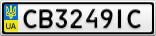 Номерной знак - CB3249IC