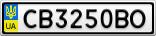 Номерной знак - CB3250BO