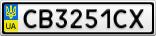 Номерной знак - CB3251CX
