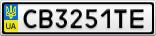 Номерной знак - CB3251TE