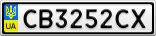 Номерной знак - CB3252CX