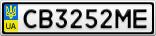 Номерной знак - CB3252ME