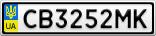 Номерной знак - CB3252MK