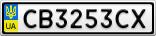 Номерной знак - CB3253CX