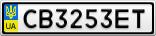 Номерной знак - CB3253ET