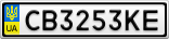 Номерной знак - CB3253KE