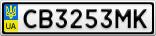 Номерной знак - CB3253MK