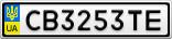 Номерной знак - CB3253TE