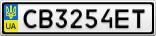 Номерной знак - CB3254ET
