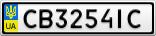 Номерной знак - CB3254IC
