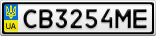 Номерной знак - CB3254ME