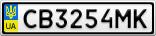 Номерной знак - CB3254MK