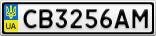 Номерной знак - CB3256AM