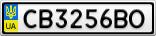 Номерной знак - CB3256BO