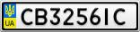 Номерной знак - CB3256IC