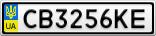Номерной знак - CB3256KE