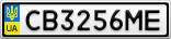 Номерной знак - CB3256ME