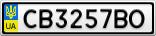 Номерной знак - CB3257BO