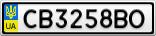 Номерной знак - CB3258BO