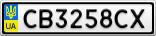 Номерной знак - CB3258CX