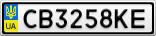 Номерной знак - CB3258KE