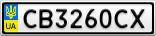 Номерной знак - CB3260CX