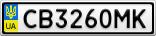 Номерной знак - CB3260MK