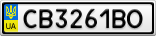 Номерной знак - CB3261BO