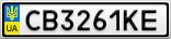 Номерной знак - CB3261KE