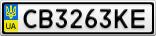Номерной знак - CB3263KE