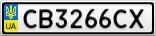 Номерной знак - CB3266CX
